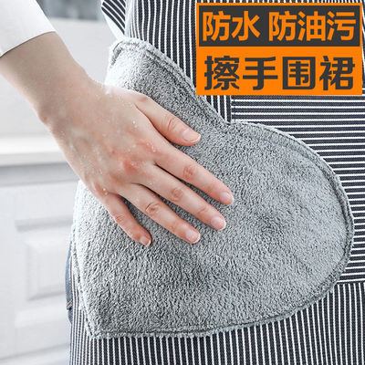 可擦手围裙女家用防水防油污厨房可爱新款工作服做饭劳保干活罩衣