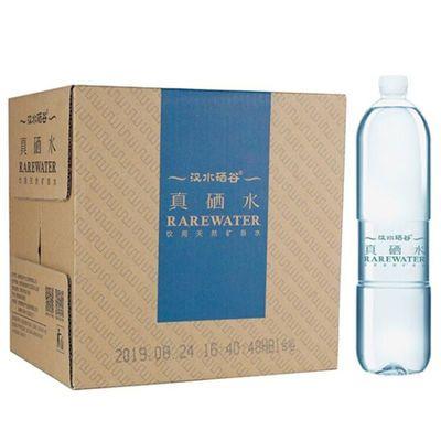 汉水硒谷 饮用天然矿泉水 富硒水 真硒水600ml*12瓶整箱装弱碱水