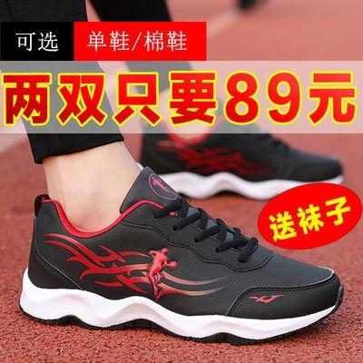 男鞋运动鞋秋冬季加绒加厚保暖棉鞋韩版潮流防臭学生休闲跑步鞋子