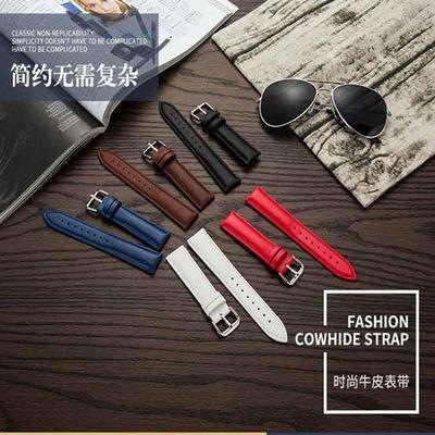 新款真皮手表带平纹男女表带针扣通用配件(赠送拆装工具)
