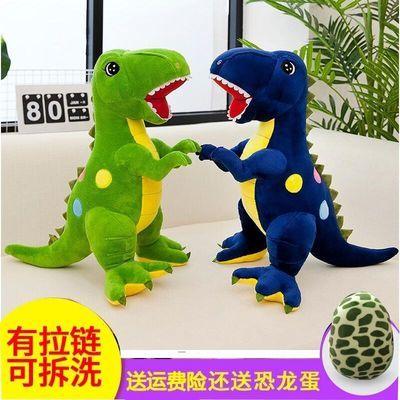 霸王龙公仔小恐龙玩具毛绒可爱玩偶男孩抱枕娃娃儿童玩具生日礼物主图