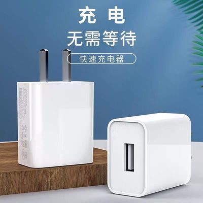 手机充电器苹果安卓华为通用vivo小米双口充电头数据线快充插头