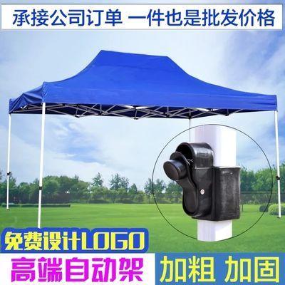 户外广告帐篷印字四脚帐篷摆摊大伞四方遮阳棚折叠伸缩式雨棚