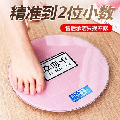 充电电子秤家用成人测温精准电子称健康秤人体秤体重秤减肥秤加大