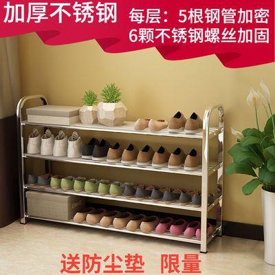 鞋架不銹鋼多層加厚防塵特價經濟省空間宿舍家用組裝拖鞋架子收納