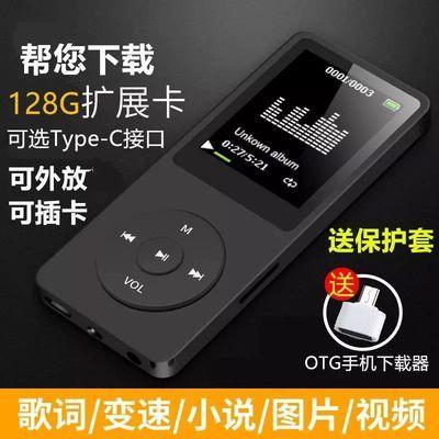 买一送七正品mp3mp4播放器外放随身听便携式学生超薄有屏插卡