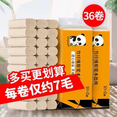 【精装40卷5.6斤】36卷10卷本色卷纸无芯卷筒纸巾卫生纸家用批发