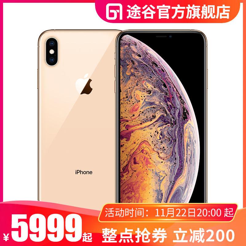 Apple iPhone XS Max 全网通苹果手机 64G 拼多多优惠券折后¥5999包邮