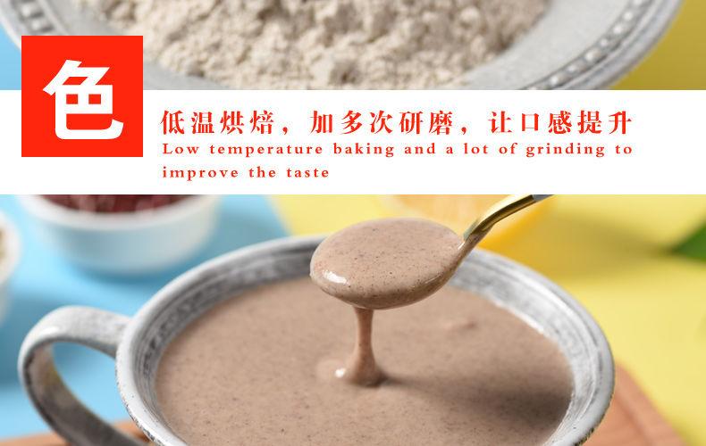 【健康营养】熟红豆薏米枸杞粉红枣粉代餐粉粥粉薏仁粉早餐食品冲饮代餐粉