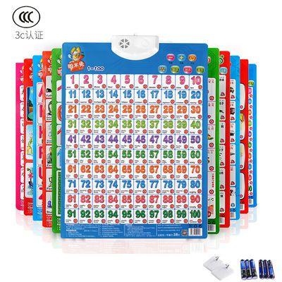 儿童早教数字拼音有声挂图婴幼儿认知卡片益智玩具男女孩学习用品