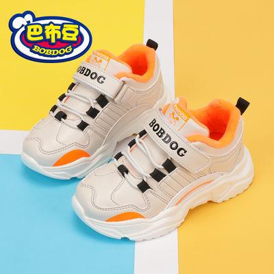 巴布豆童鞋儿童运动鞋2019冬季新款二棉加绒宝软小白鞋休闲鞋男童