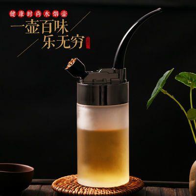 三达水烟壶创意水烟斗水烟筒透明玻璃高档过滤烟嘴两用烟袋锅烟具