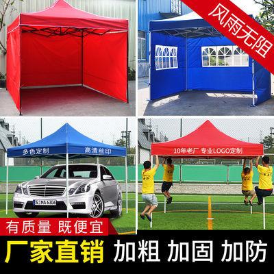 户外防雨广告帐篷雨棚遮阳棚子折叠伸缩式四脚伞帐篷摆摊大伞