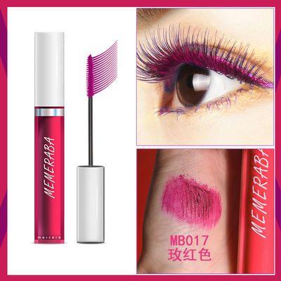 脏粉色睫毛膏 红棕色 枫叶红酒红色玫红色粉色脏粉色粉红色大红色