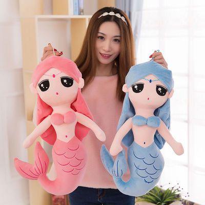 美人鱼毛绒玩具公主小女孩抱枕儿童玩偶可爱布娃娃公仔生日礼物女主图