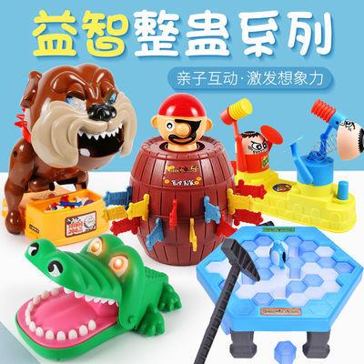 【抖音同款】整蛊咬手指鳄鱼鲨鱼青蛙吃豆小心恶犬海盗桶整人玩具