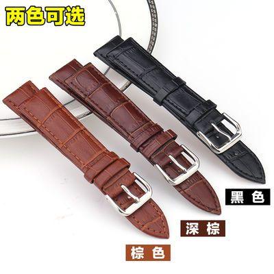 手表配件真皮手表带男女通用针扣表带配件代用卡西欧浪琴