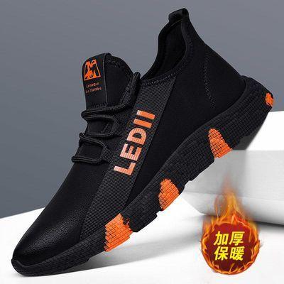 男鞋冬季加绒2020新款潮鞋男士休闲皮鞋运动跑步韩版潮流百搭鞋子