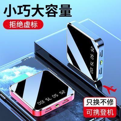 迷你大容量10000毫安快充充电宝苹果安卓通用所有手机移动电源