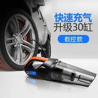 车载吸尘器充气泵干湿两用打气泵汽车吸尘器车用家用大功率四合一