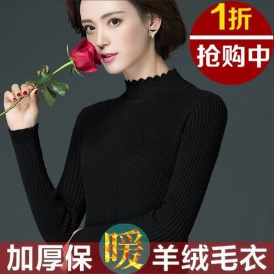 加厚保暖毛衣女新款韩版套头圆领打底针织衫半高领修身显瘦毛线衣