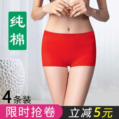 本命年大红色纯棉内裤女士平角裤 4条韩版修身学生棉质四角裤纯色