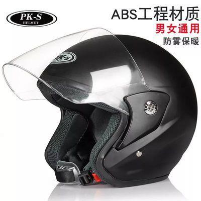 外线电动摩托车头盔女头小女式冬电动车头盔女秋冬防雾半盔头盔防