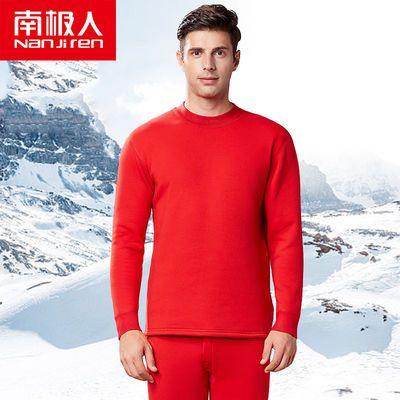 南极人男士本命年大红色加绒加厚内衣套装女秋衣裤保暖结婚情侣鼠