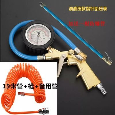 汽车摩托电动车充气枪打气嘴充气头轮胎工具加气嘴接头带气压力表