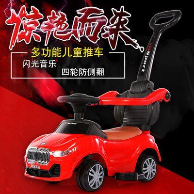 儿童车小孩推车四轮车儿童玩具车可坐人滑行车溜溜车扭扭车带音乐