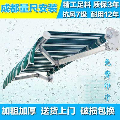 户外伸缩雨棚遮阳棚伸缩式遮雨棚铝合金遮雨蓬商铺阳台挡雨棚