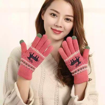 冬季保暖触屏手套女士韩国版小鹿学生情侣手套加绒厚毛线针织手套