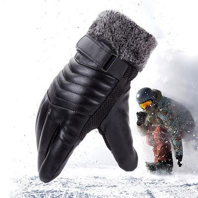 加绒加厚男士保暖手套秋冬季仿真皮骑摩托车防水防风触屏棉手套女