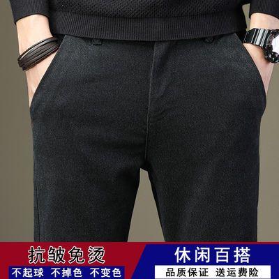 2020夏季男士商务宽松休闲长裤新款修身直筒时尚韩版百搭小脚裤子