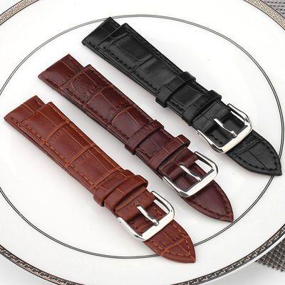代用卡西欧浪琴天梭dw表带男女通用针扣真皮手表带表链配件