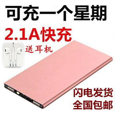 手机vivo充电宝oppo华为超薄5000毫安可爱便宜大容量移动电源