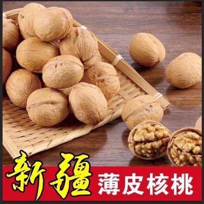 2019年新货,新疆薄皮核桃好核桃1—5斤零食批发干果坚果。