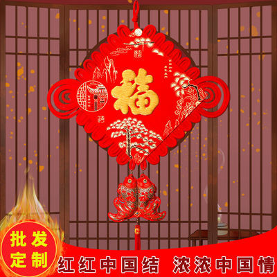中国结挂件批发福字装饰喜庆装饰新年新款中国结广告定制工厂直销