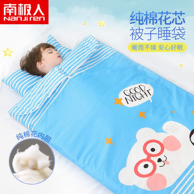 新品南极人宝宝睡袋春秋薄款婴儿防踢被儿童纯棉秋冬被子四季通用