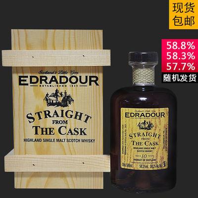 进口洋酒EdRADOUr艾德多尔10年雪莉桶2008版小矮人单一麦芽威士忌