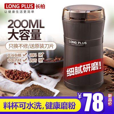 磨粉机家用办公室干磨打粉电动磨咖啡豆机研磨小型粉碎机辅食杂粮【3月14日发完】