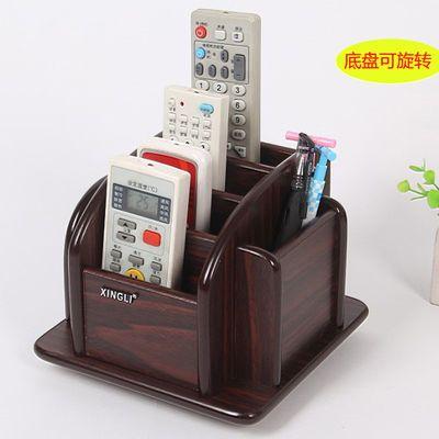 92859/桌面遥控器收纳盒 客厅茶几创意家用办公学生木质多功能遥控盒