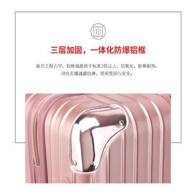 [新款]【特价优惠】万向轮拉杆箱学生行李箱男女旅行箱商务登机箱