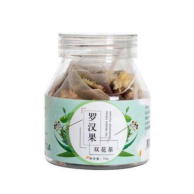 【送花茶勺】罗汉果花茶秋季必备金银花橘皮花果茶组合三角袋泡茶