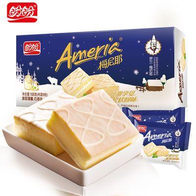 盼盼涂層蛋糕168g/780g奶香多口味多規格梅尼耶面包辦公室零食