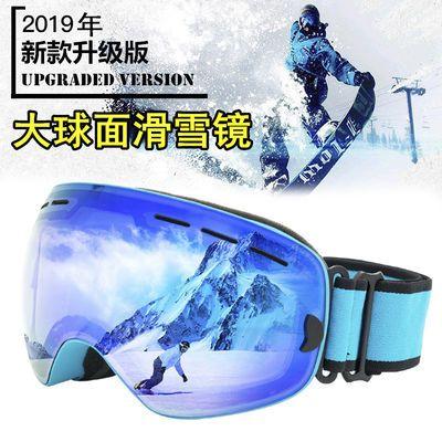 滑雪镜儿童成人双层滑雪眼镜防雾近视男女大球面户外装备护目雪镜