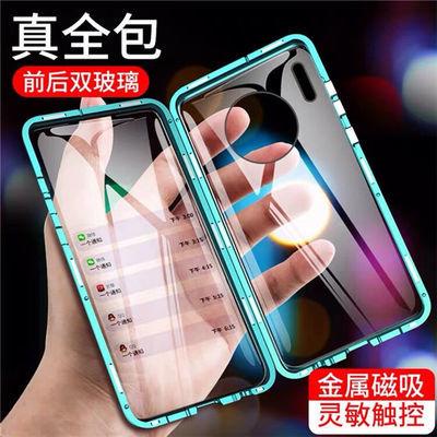 mate30手机壳万磁王mate20pro全包磁吸双面玻璃mate10防摔保护套