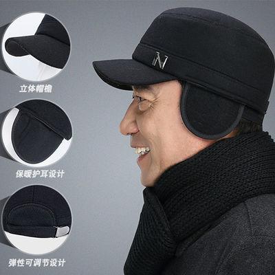 新品【帽子/围巾】冬季老人帽子男中老年人老头棉帽中年保暖鸭舌
