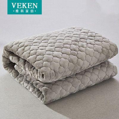 维科家纺 加厚法兰绒床垫子单双人家用必备实惠可折叠垫被床褥子【3月11日发完】