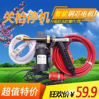 车侠士家用水泵洗车机锂电池充电便携汽车水枪刷车工具电动洗车器